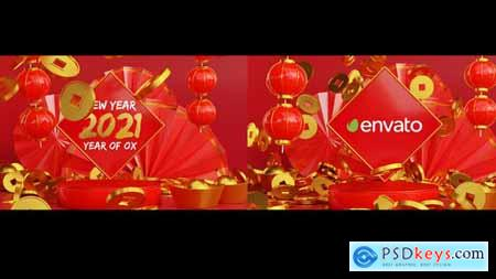 Chinese New Year Logo Reveal 3D 30318278