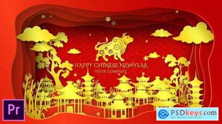 Chinese New Year Wishes Premiere Pro 30265414