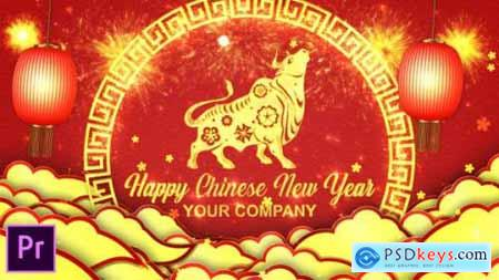 Chinese New Year Greetings Premiere Pro 30265359