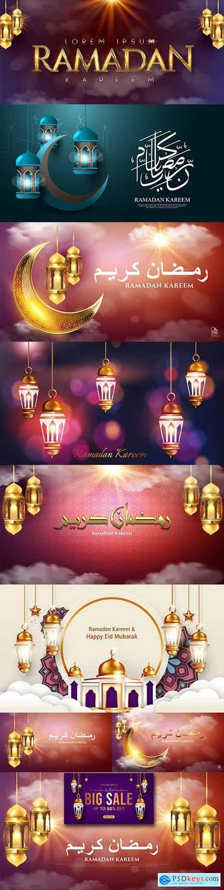 Islamic decorative background design Ramadan Kareem