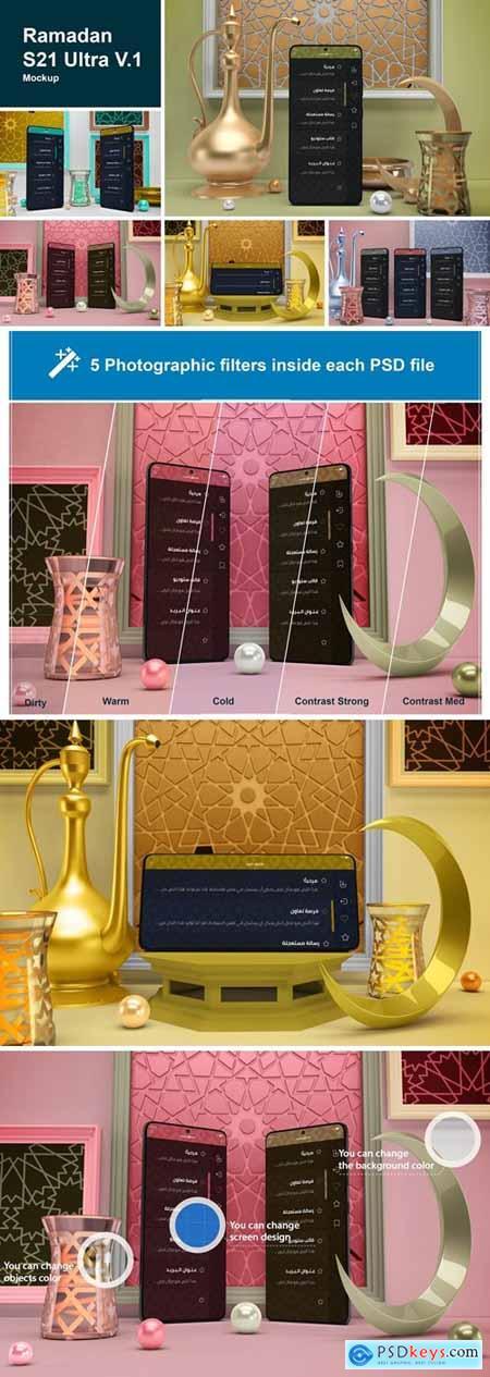 Ramadan S21 Ultra V.1