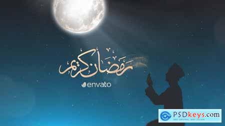 Ramadan Kareem III 31378995