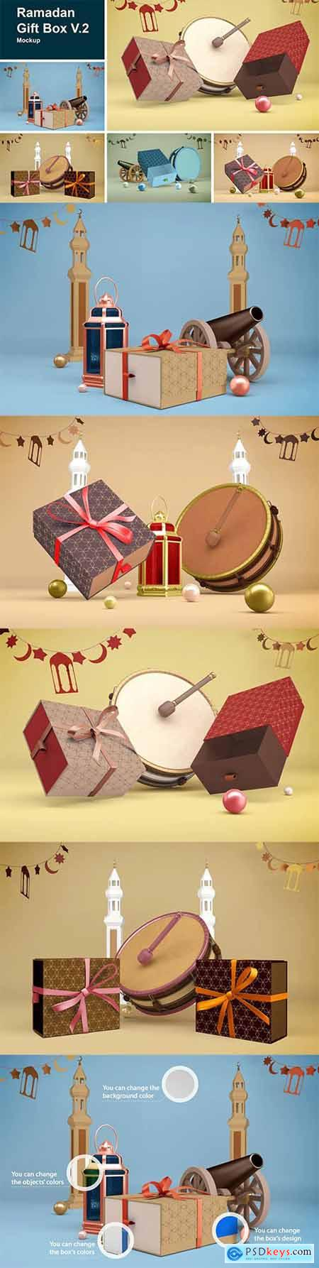 Ramadan Gift Box V.2