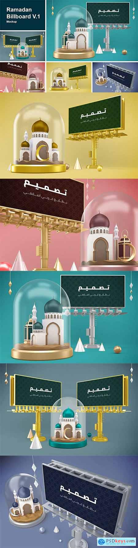 Ramadan Billboard V.1