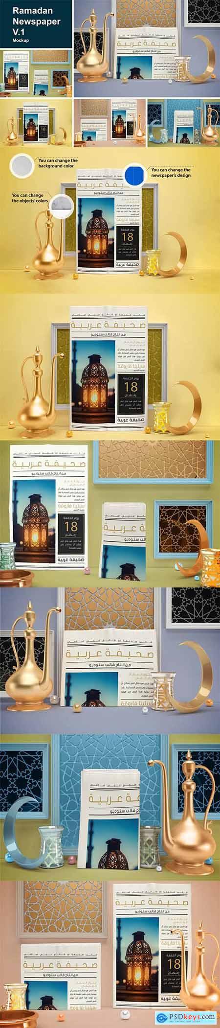 Ramadan Newspaper V.1