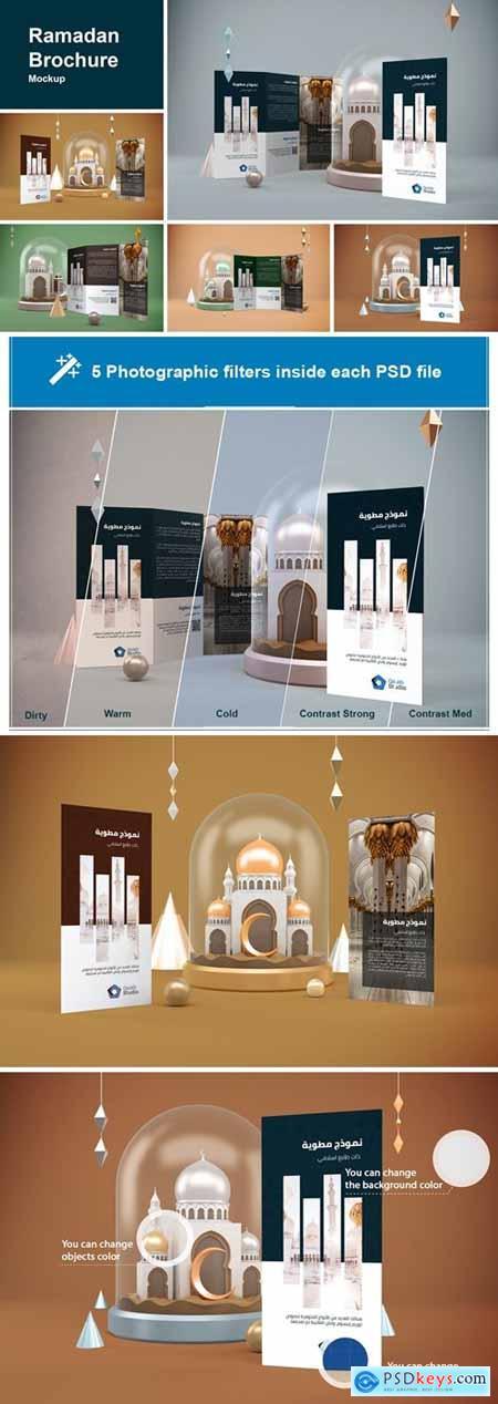 Ramadan Brochure Mockup