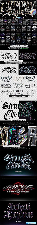 Chrome Text Styles Bundle 6045441