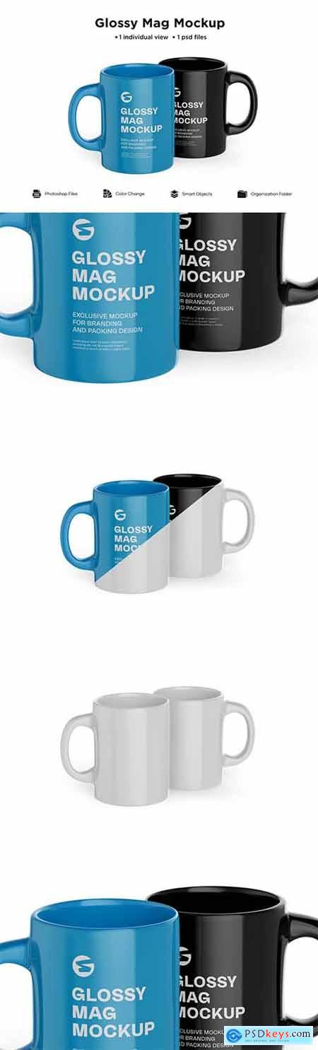 Glossy Mug Mockup 6063395