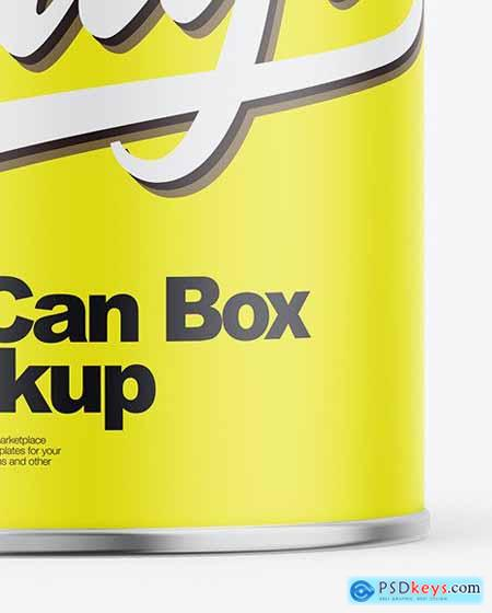 Matte Tin Can Box Mockup 82766
