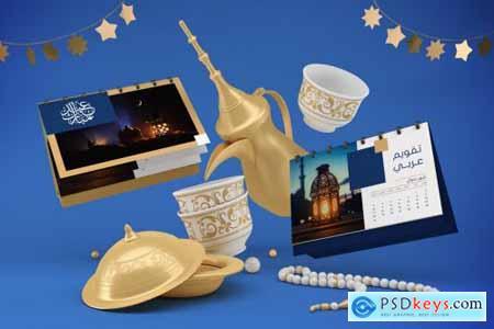 Eid Calendar