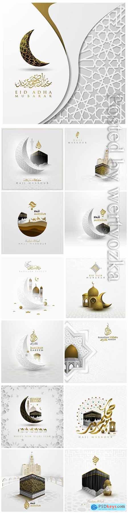 Hajj mabrour greeting islamic illustration background design with beautiful kaaba lentern