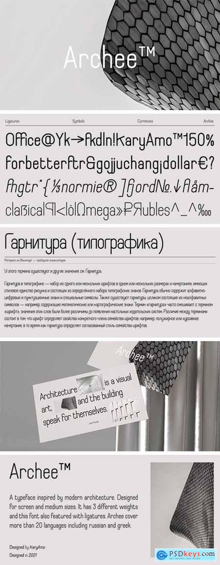 Archee Font Family