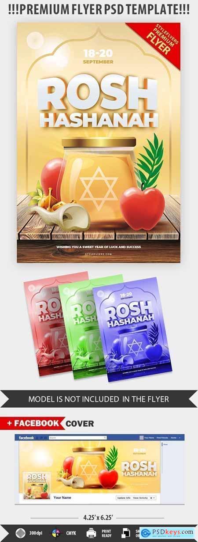 Rosh Hashanah PSD Flyer