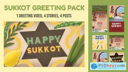 Sukkot Greeting Pack 33697232