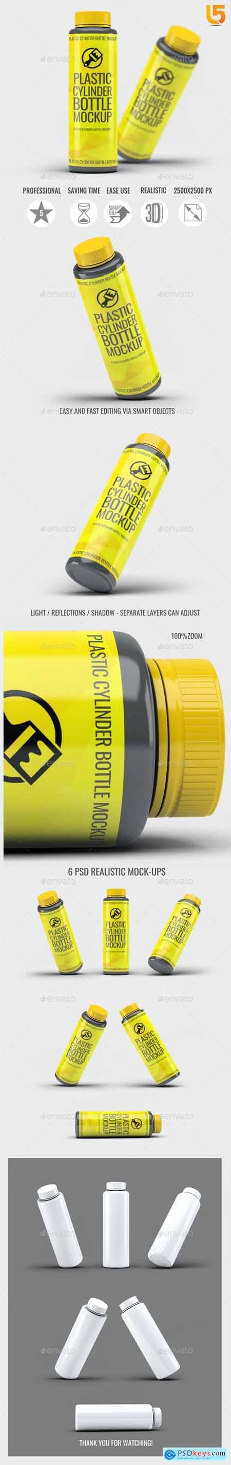 Plastic Cylinder Bottle Mock-Up 212480606